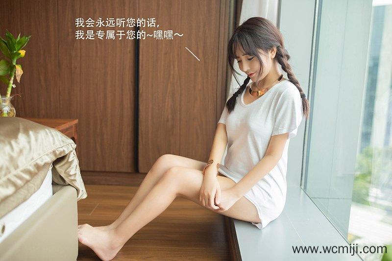 【写真集】【陶喜乐】大眼睛可爱美女陶喜乐扮演女仆角色绝对服从主人命令【38P】 X丝玉足