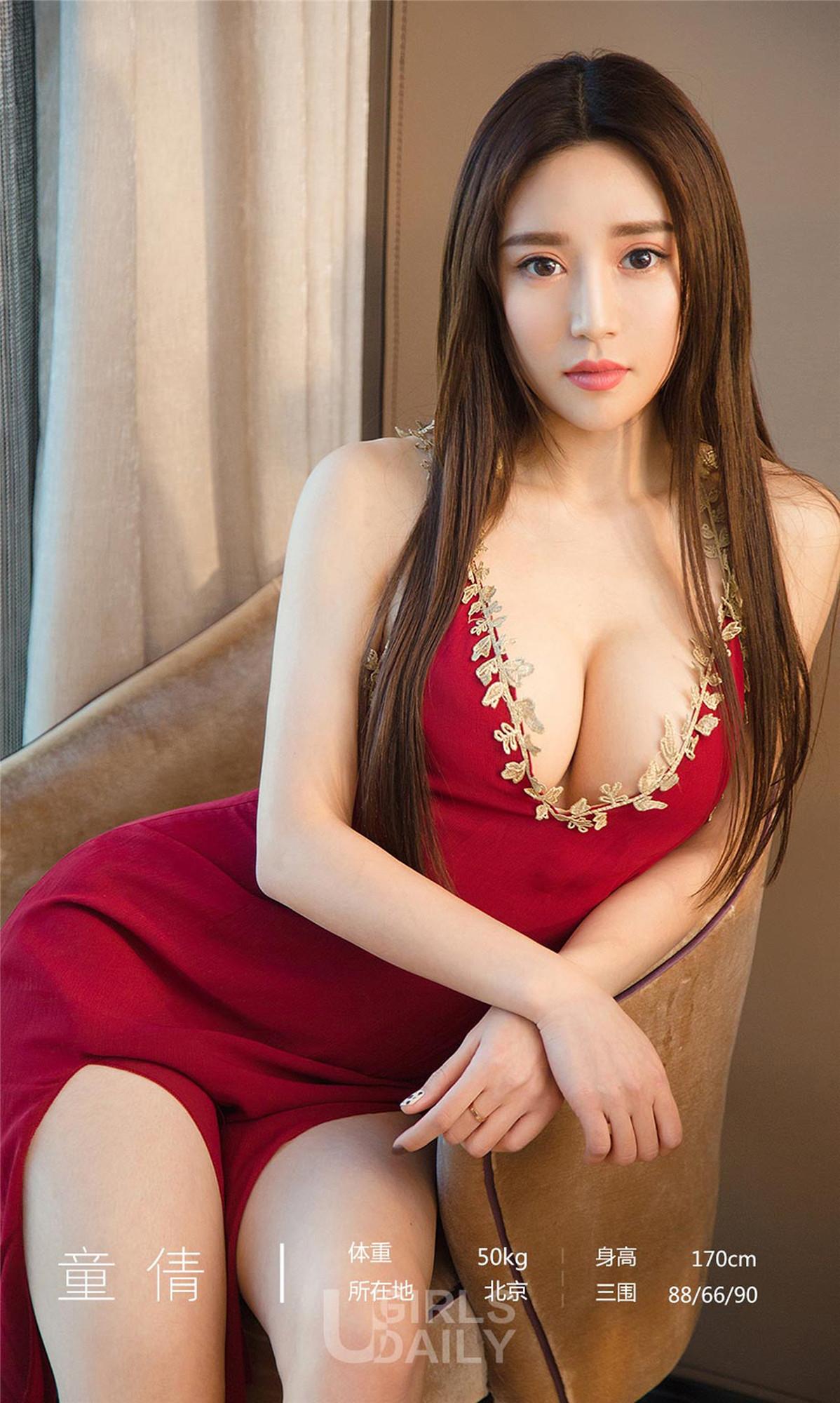 【性感美女】【童倩】极品美女童倩深V巨乳吊带美胸大胆裸露人体艺术图片【33P】 写真集